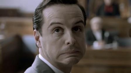 神探夏洛克:莫娘眼看要被制裁,法院却突然判他无罪,真是意外