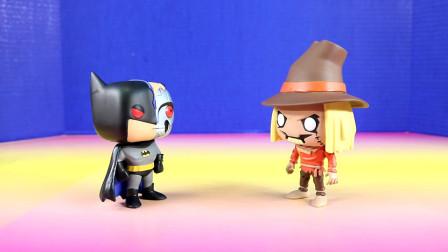 发生什么事?绿巨人为何跟蝙蝠侠打起来呢?趣味玩具故事