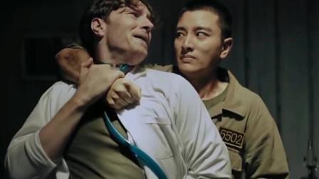 空降利刃:张启上演苦肉计,军营医生被劫持愿协助逃生