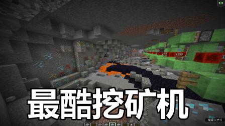 我的世界:老玩家告诉你挖矿这么挖可以挖到更多钻石