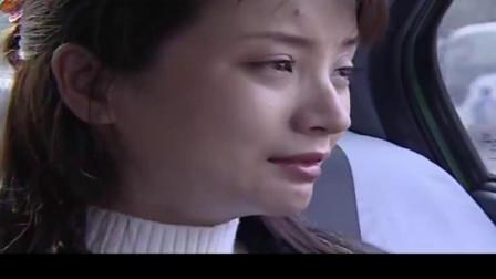 好人李成功:美女知道未婚夫不准备结婚了,美女伤心极了,真是渣