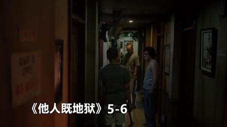 小伙在屋内睡觉,门外站着三位大汉,他们手握凶器