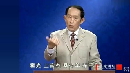 百家讲坛 :王立群 汉武帝确实不一般!临死前三天,确立了太子!