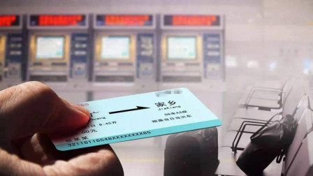 铁路局正式规定!买了票上不去车,列车超载却由老百姓负责?