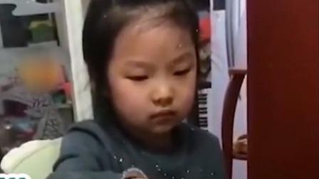 """家庭幽默录像 2019 父母准备的生日蛋糕太""""惊喜"""",萌娃的表情一言难尽"""