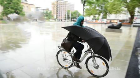 为电动车设计的雨伞,雨天骑车也不会淋雨了,曾获德国设计大奖