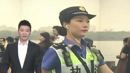 西湖女子巡逻队配备黑科技 展现飒爽英姿 每日新闻报 20191008 高清版