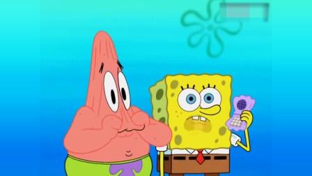 搞笑动画:海绵宝和派大星的皮被人扒掉露出骨架,然后把皮穿错了