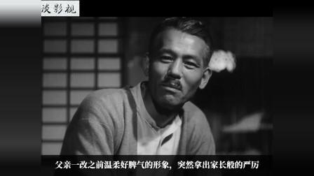 经典电影《晚春》小津安二郎作品