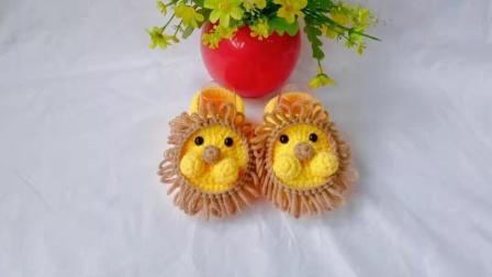 【婷婷编织】第114集  小狮子宝宝鞋毛线鞋的钩织教程