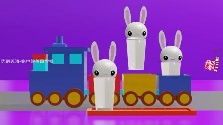 兔子杯坐小火车来装水果糖啦,你猜猜每个颜色是什么口味呢?