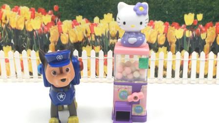 汪汪队立大功阿奇分享凯蒂猫糖果机