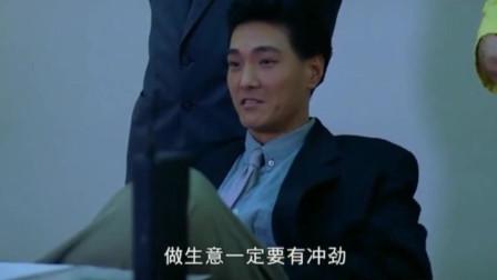 日本最大的黑帮 气焰嚣张无比 谁知遇到了香港顶级黑帮老大