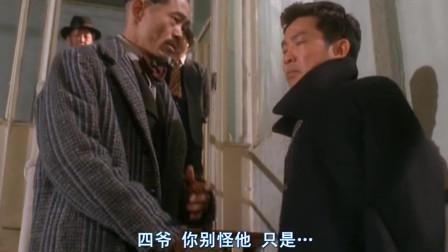 香港经典动作电影,当大哥的好心提醒,你反而狂妄自大,悲剧了吧!