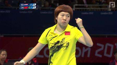 2012奥运会 女单四分之一 李晓霞vs李佼 乒乓球比赛视频 剪辑