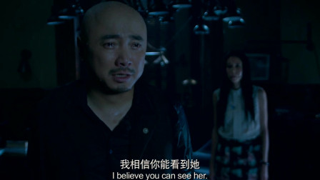《催眠大师》电影片段23