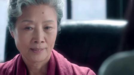 《催眠大师》电影片段25
