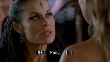 蛇蟒星际:女王供养一条巨蛇,输的人当场成为祭品,刺激
