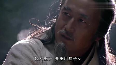 大秦帝国:商鞅的公义定刑书,秦君交有老太师处理,真是好计谋!