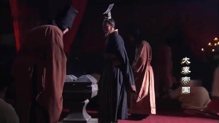 大秦帝国:堂堂张仪偷鸡摸狗一般,竟是为了给夫人出气,真是厉害