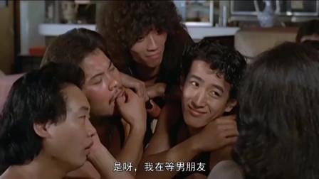 摩登土佬:小伙和女子搭讪,不料女子男朋友就在身后,小伙们惨了