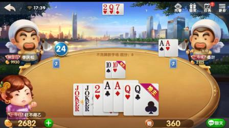 斗地主:一张牌打错满盘皆输,好好的优势结果被一个对10给毁了