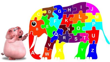 9.认识动物大象和ABC英文字母