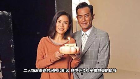 古天乐送蛋糕补祝宣萱生日 两人时隔17年再合作