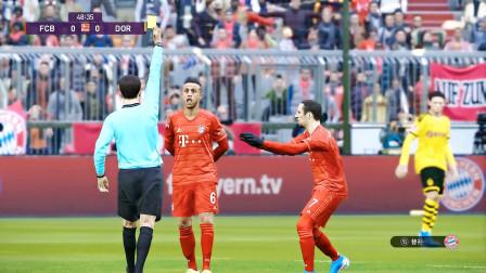 实况足球2020大师联赛16:拜仁与多特的首次国家德比 淡水解说
