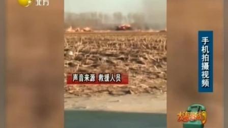 锦州:装满枯草的大挂车着火,司机接下来的操作获赞