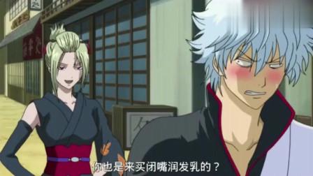 银魂:银时月咏情侣日常斗嘴,这俩人真是一个比一个钢啊!