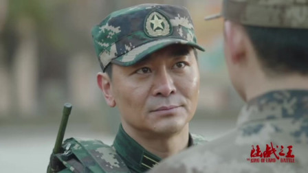《陆战之王》杨俊宇当众给张能量下马威,没想到却被张能量给刚回去