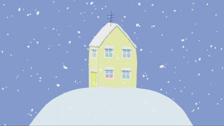 冬天到了,房子外面下起了鹅毛大雪,又是一个漫长而又寒冷的严冬