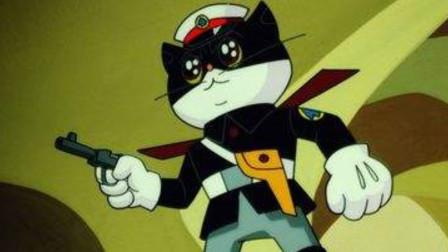 黑猫警长掏出手枪看起来威风凛冽,他是一位铁面无私的警长