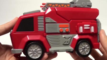 迷你特工队玩玩具:赛米机器人变成赛米汽车