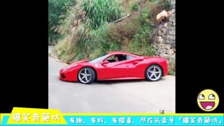 温州车主挑战网红弯道,法拉利488也来了,上海车主太搞笑了~