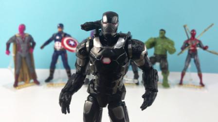 复仇者联盟4拆封试玩战争机器人手办人偶玩具