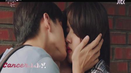 【高甜kiss】别人的十八岁都是在和明星谈恋爱......我还在单身kkk