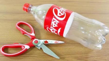 可乐瓶别扔,简单手工DIY一下,出来的东西太美啦!