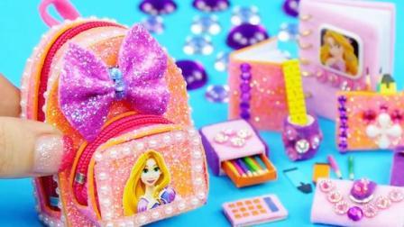 给芭比娃娃做一套迷你文具,书包笔记本等非常齐全,手工diy