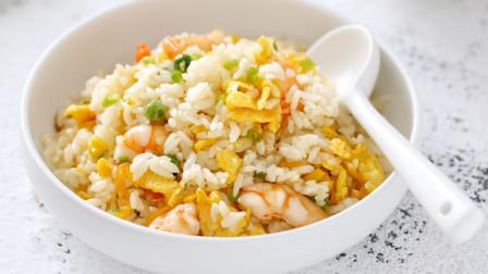 蛋炒饭怎么做才好吃?大厨手把手教你做,最简单的蛋炒饭做出美味