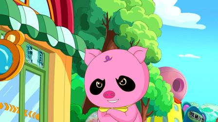 如意酷宝之笨笨猪:可以吞掉时间的小猪闹钟!不喜欢的日子,跳掉就好啦!