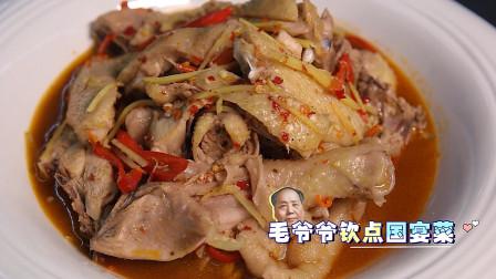 """舌尖上永州!品味最具特色""""国宴""""菜 东安鸡真是色香味俱全"""