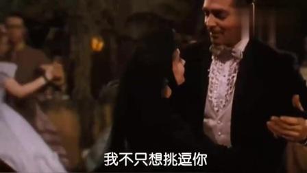 乱世佳人:盖博与费雯丽合作的经典,荧幕中的两人太般配!
