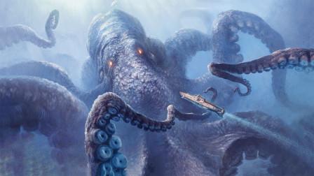 70层楼高北海巨妖!这可能是人类想象中,体型最大的海洋怪物了!