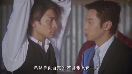 龙在边缘:阿俊心狠手辣,连自己的奶奶不放过,还让叔叔把财产给他