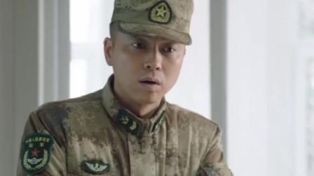 《陆战之王》牛努力一听张能量给杨俊宇写情书?整个人都懵圈了