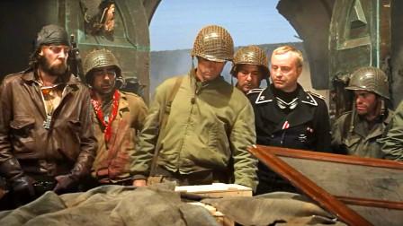 经典二战电影,美军与一名德军谈判,合伙炸银行夺黄金