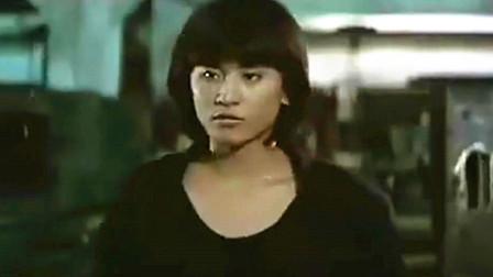 经典香港动作片,无悔行动,女警大战女毒枭