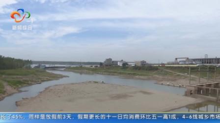 武汉新洲治水七十年 倒水河变了样